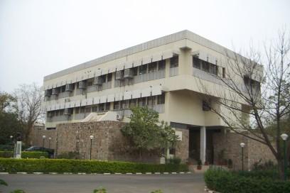 Administrative Building, MNIT Jaipur
