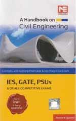 civil-Handbook