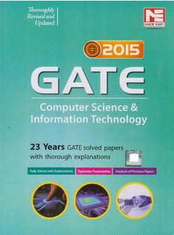cs gate 2015 book