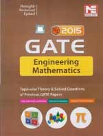 gate-2015-Mathematics-book