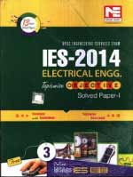 ies-electrical-book